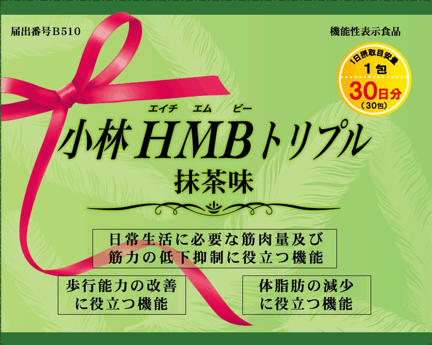 hmbca_triple